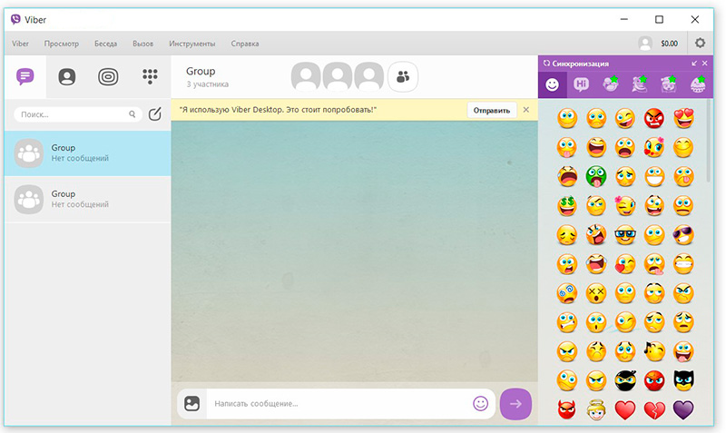 viber-windows-7-2