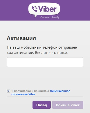 how-to-install-viber-on-pc-windows xp